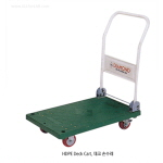 컬러 Plastic 데크 손수레 및 Dolly식 수레 (HDPE Deck Cart, HDPE Colored Deck Cart and Dolly)