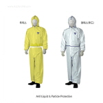완전 방수 방진 작업복 (Hard Liquid & Particle Protective Apparel)