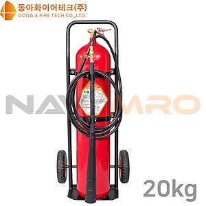 CO2 소화기 (DCO 23kg)