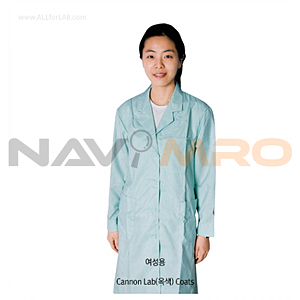 캐논 가운 옥색 (For Female 여성용, Cannon Lab Coats/Gown)