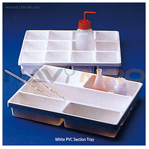 칸막이 트레이 (White PVC Section Trays)