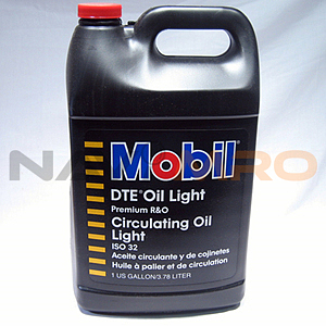 순환유 (DTE Oil Named)