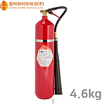CO2 소화기 (DCO 4.6kg)