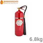 CO2 소화기 (DCO 6.8kg)