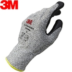 절단방지 장갑 (Cut Resistant Gloves NBR) 3M