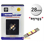 FESTOON 5450 3Chip 2P 28mm