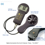 대기 풍속 온도계 (Digital Anemometer Set) ATM