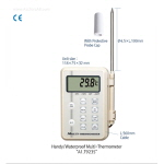 다용도 방수 온도계 (Waterproof Multi-Thermometer)