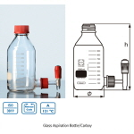 글라스 증류수통 (Glass Aspiration Bottles) DAIHAN