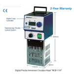 정밀 항온 순환기 (Digital Precise Immersion Circulator Head)