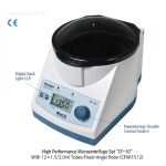 프로 마이크로 원심분리기 (High Performance Pro-microcentrifuge Set)