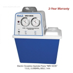 아스피레이터 (Electric Circulation Aspirator Pump)