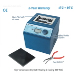 히팅 쿨링 블록 (High-performance Dry Bath-Heating & Cooling) DAIHAN