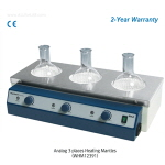 멀티 히팅맨틀 (3 places, Analog Aluminum-case Multi Heating Mantles)