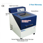 진탕 배양기 인큐베이터 (Ambient +5~60℃, IS-20 Precise Shaking Incubators) DAIHAN