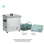 대용량 초음파 세척기 세트 (Large Capacity Ultrasonic Cleaner-set) DAIHAN