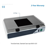 자외선 발산기 (Standard Case-type, WUV UV Transilluminators)