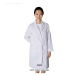 순면 가운 백색 (For Female 여성용, Cotton Lab Coats) DAIHAN