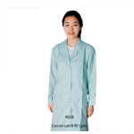 캐논 가운 옥색 (For Female 여성용, Cannon Lab Coats/Gown) DAIHAN