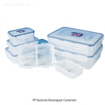 PP 칸분리형 밀폐 용기 (PP Sectional Rectangular Containers)