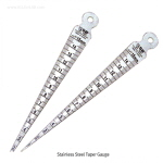 테이퍼 게이지 (Stainless steel Taper Gauge) DAIHAN