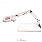 조명 확대경 (Fixed type,Light Desk Magnifier) DAIHAN