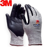 절단방지 장갑 (Safety Glove Cut Protect) 3M