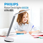 LED스탠드 (Razer desk light 66028)