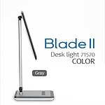 LED스탠드 (Blade2 desk light 71570)