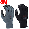 방한 장갑 (Comfort Grip Winter) 3M