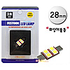 FESTOON 5450 3Chip 4P 28mm ZEN