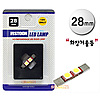 FESTOON 5450 3Chip 2P 28mm ZEN
