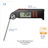 접이식 자동 온도계 (Auto-On/Off Foldable/Handy Multi-Thermometer) ATM