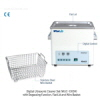 디지털 초음파 세척기 세트 (Digital Ultrasonic Cleaner-set) DAIHAN