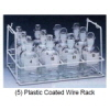 BOD병 와이어 랙 (Plastic Coated Wire Rack) WHEATON