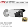 적외선 카메라 (DS-2CE16D1T-IT5/6mm) HIKVISION