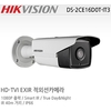 적외선 카메라 (DS-2CE16D0T-IT/6mm) HIKVISION