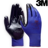 NBR 코팅 장갑 (Safety Glove U3 100) 3M