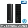 외장하드 (Elements Desktop / USB3.0 / 2TB) WD
