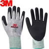 절단방지 장갑 (Cut Resistant Gloves LATEX) 3M